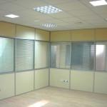 ofis bölme nedir