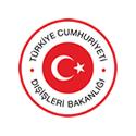 erbil-turk-konsoloslugu bölme duvar